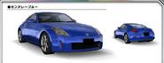 350Z Monterey Blue AS0