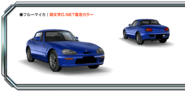 EA11R Blue Mica AS8