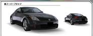 350Z Super Black AS0