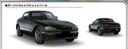 EA11R Dark Classic Jade Pearl AS0