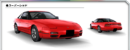 180SX Super Red AS0