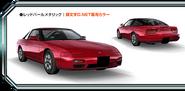180SX Red Pearl Metallic AS8