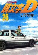 Volume26JP