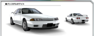 R32 Crystal White AS0