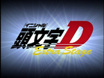 Extra Stage logo