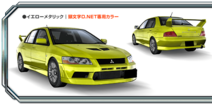 EVO7 Yellow Metallic AS8
