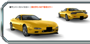 FD3S Sunburst Yellow AS8