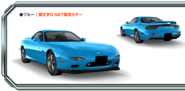FD3S Blue AS8