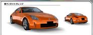 350Z Sunset Orange AS0