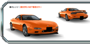 FD3S Orange AS8