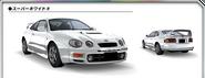 Celica Super White II AS0