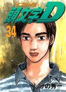 Volume34