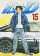 Volume15JP