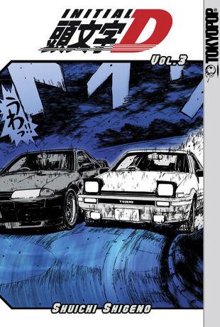 Tokyopop Cover