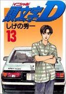 Volume13JP