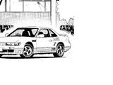 Koichiro Iketani's Nissan Silvia