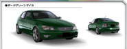 Altezza Dark Green Mica AS0