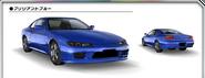 S15 Brilliant Blue AS0