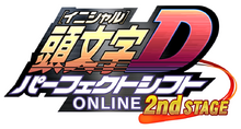 PSO Second Stage Logo