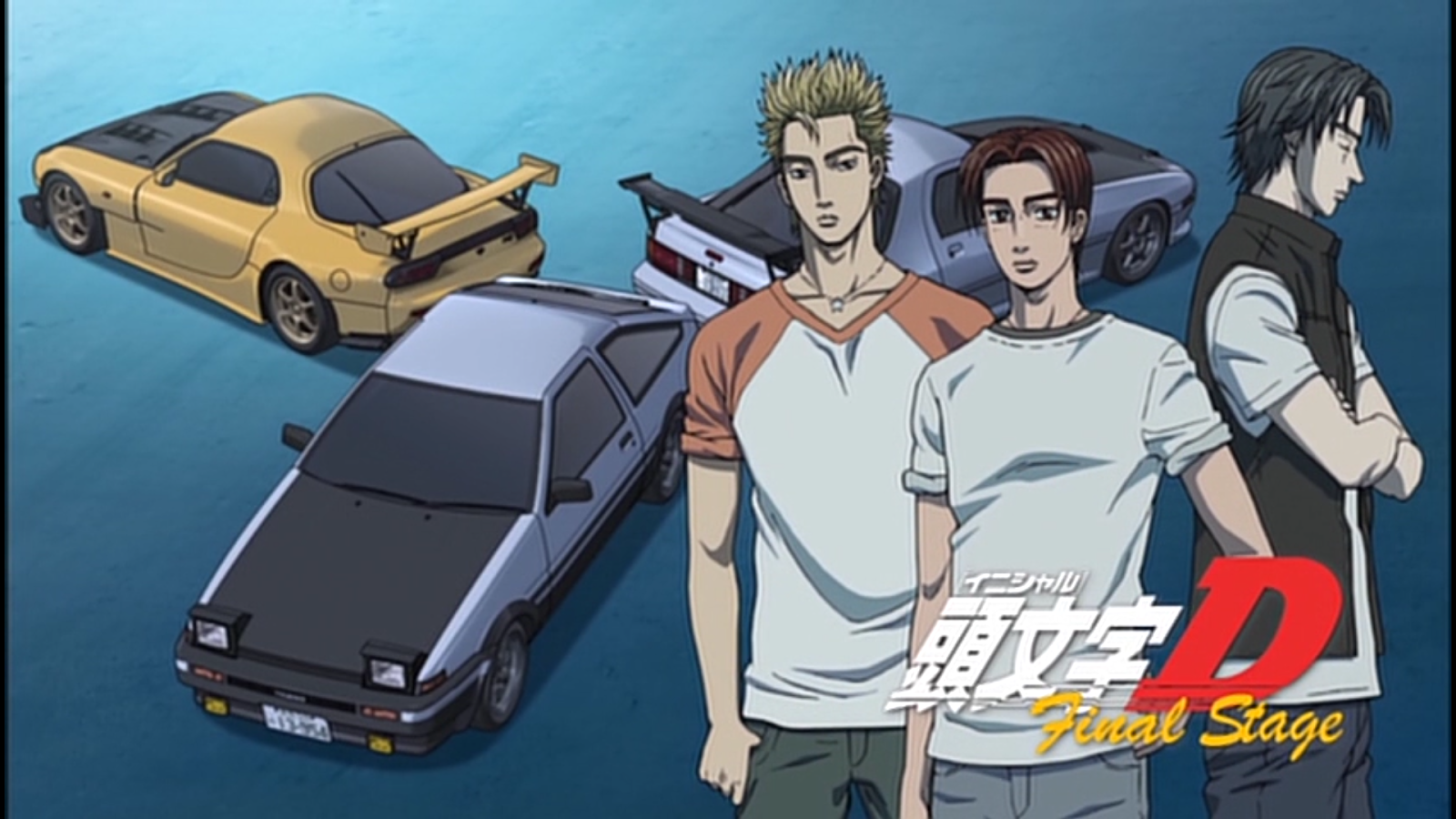 Project D | Initial D Wiki | FANDOM powered by Wikia