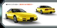 180SX Lightning Yellow AS8