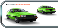 AE85 Levin Light Green AS8