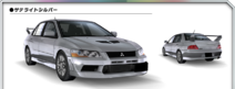 EVO7 Satellite Silver AS0