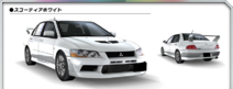 EVO7 Scotia White AS0