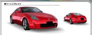 350Z Burning Red AS0