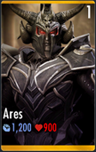 Ares (HD)