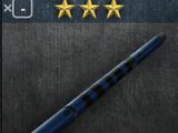 Powered Eskrima Sticks