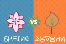 1 - Spring VS Autumn