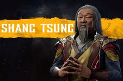 Shang tsung mk 11