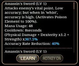 Assassin's Sword