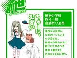 Himeki Chifuyu