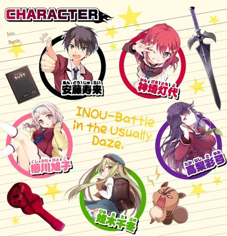 File:Characters Inoue-Battle in the Usually Daze.jpg