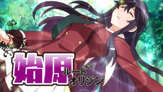 File:Inou Battle wa Nichijou-kei no Naka de - 01 - Large 22.jpg