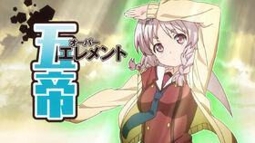 Inou Battle wa Nichijou-kei no Naka de - 01 - Large 11