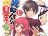Light Novel Volume 6