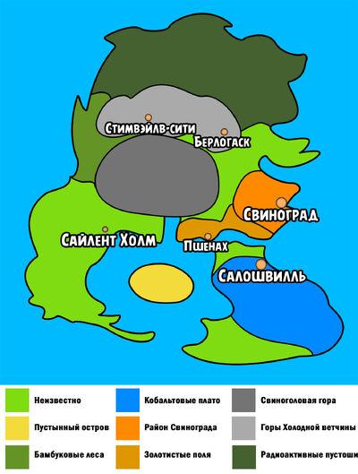 Свинский остров 3