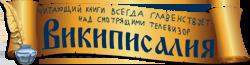 Мяунжик