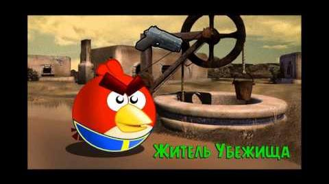 Angry Birds Fallout Trailer
