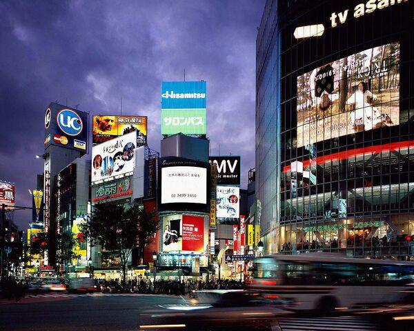 File:Shibuya tokyo japan.jpg