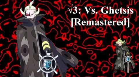 Thumbnail for version as of 10:19, September 2, 2012