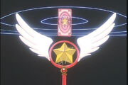 Sakura; Staff