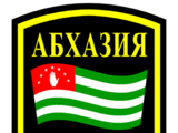 Land Forces (abkhazia)