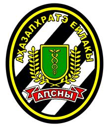 Abkh-bordguard