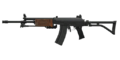 INS Galil.png