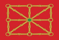 File:Bandera Navarra3.png
