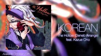 Interlunium - The Hollow (feat